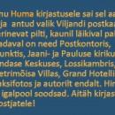 Postkaartide müük_tänu Huma